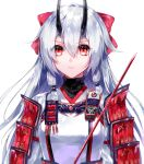 1girl armor bangs bow commentary eyebrows_visible_through_hair eyes_visible_through_hair fate/grand_order fate_(series) fuuna_(conclusion) hair_between_eyes hair_bow japanese_armor long_hair looking_at_viewer oni_horns red_bow red_eyes sidelocks simple_background solo sword tied_hair tomoe_gozen_(fate/grand_order) turtleneck upper_body weapon white_background white_hair