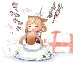 1girl :d animal_ears bangs black_gloves blush box brown_hair chibi closed_eyes commentary_request dress eli_conifer eyebrows_visible_through_hair facing_viewer floral_background flower gift gift_box gloves hair_ribbon highres holding long_hair long_sleeves massager minigirl nijisanji open_mouth puffy_long_sleeves puffy_sleeves red_ribbon ribbon sleeveless sleeveless_dress smile solo takara_akihito translation_request trembling twintails very_long_hair virtual_youtuber white_background white_dress white_flower