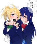 2girls ayase_eli blazer blonde_hair blue_eyes blue_hair bow bowtie commentary_request eating feeding food food_in_mouth force_feeding forced grabbing grabbing_from_behind green_bow hair_ribbon hand_on_another's_chin highres holding holding_food jacket long_hair long_sleeves looking_at_another love_live! love_live!_school_idol_project makizushi multiple_girls nanatsu_no_umi one_eye_closed otonokizaka_school_uniform ponytail red_neckwear ribbon school_uniform simple_background sonoda_umi striped striped_neckwear sushi translation_request white_background yellow_eyes