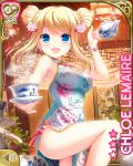 1girl arm_up armpits blonde_hair blue_eyes bracelet breasts character_name china_dress chinese_clothes chloe_lemaire cup double_bun dress floral_print flower girlfriend_(kari) hair_bun hair_flower hair_ornament indoors jewelry leg_up long_hair official_art open_mouth outstretched_arm qp:flapper ribbon saucer sleeveless sleeveless_dress smile solo standing standing_on_one_leg steam teacup teapot thighs white_dress