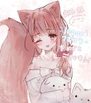 1girl ;d absurdres animal animal_ear_fluff animal_ears animal_hug bangs blush bow brown_eyes brown_hair cat collarbone commentary_request dress eyebrows_visible_through_hair floral_background fox_ears fox_girl fox_tail hair_bow head_tilt highres long_hair long_sleeves looking_at_viewer low_twintails off-shoulder_dress off_shoulder one_eye_closed open_mouth original red_bow short_twintails smile solo tail tail_raised tandohark translation_request twintails white_bow white_dress