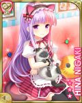 1girl animal animal_ears animal_hug apron black_legwear blue_eyes bow cat cat_ears cat_tail character_name couch dress fake_animal_ears girlfriend_(kari) hair_bow hairband hug lolita_hairband long_hair multicolored_hair niigaki_hina official_art paws pink_hair plaid plaid_dress purple_hair qp:flapper red_dress ribbon shirt short_sleeves sitting smile stuffed_toy tail thigh-highs two-tone_hair violet_eyes waist_apron waitress white_apron white_shirt wrist_cuffs
