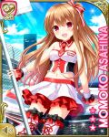 1girl asahina_momoko bare_shoulders boots breasts brown_hair car chain-link_fence character_name clouds detached_collar fence girlfriend_(kari) ground_vehicle holding long_hair midriff miniskirt motor_vehicle navel necktie official_art open_mouth outdoors qp:flapper racequeen red_eyes red_neckwear ribbon shirt side_ponytail sign skirt sky small_breasts smile solo strapless_shirt thigh-highs thigh_boots white_legwear white_shirt white_skirt wrist_cuffs