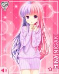 1girl character_name dress girlfriend_(kari) hand_to_own_mouth long_hair multicolored_hair niigaki_hina official_art open_mouth pink_hair purple_hair purple_sweater qp:flapper solo sweater sweater_dress two-tone_hair violet_eyes