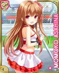 1girl asahina_momoko bare_shoulders breasts brown_hair chain-link_fence character_name fence from_side girlfriend_(kari) halterneck holding long_hair midriff miniskirt official_art open_mouth outdoors qp:flapper racequeen red_eyes ribbon shirt side_ponytail sign skirt small_breasts smile solo white_shirt white_skirt wrist_cuffs