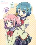 2girls :d beige_background black_skirt blue_eyes blue_flower blue_hair blush brushing_another's_hair dot_nose eighth_note eyebrows_visible_through_hair flat_chest flower hair_brush hair_brushing hair_down happy holding holding_brush holding_hair kaname_madoka kirikuchi_riku looking_at_another looking_back mahou_shoujo_madoka_magica miki_sayaka mitakihara_school_uniform multiple_girls musical_note neck_ribbon open_mouth pink_eyes pink_hair plaid plaid_skirt pleated_skirt polka_dot polka_dot_background red_ribbon ribbon school_uniform short_hair simple_background skirt smile speech_bubble spoken_flower spoken_musical_note standing translation_request twitter_username tying_hair uniform v_arms white_background