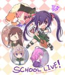 5girls ahoge bear_hair_ornament blue_eyes blush book brown_hair cardigan chibi closed_eyes coffee_cup cup disposable_cup dog ebisuzawa_kurumi gakkou_gurashi! hair_ornament hairclip hat holding holding_book knee_pads licking long_hair looking_at_viewer multiple_girls naoki_miki one_eye_closed open_mouth pink_hair purple_hair red_ribbon ribbon sakura_megumi sasakura339 school_uniform short_hair short_sleeves shovel silver_hair smile takeya_yuki taroumaru_(gakkou_gurashi) tongue tongue_out twintails violet_eyes wakasa_yuuri x_hair_ornament