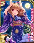 1girl arms_up asahina_momoko brown_hair bunny_pose character_name clouds floral_print flower full_moon girlfriend_(kari) hair_flower hair_ornament japanese_clothes jumping kimono long_hair moon night night_sky obi official_art open_mouth outdoors ponytail print_kimono purple_kimono qp:flapper red_eyes sandals sash sky smile solo star_(sky) starry_sky tabi