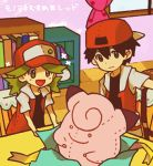 1boy 1girl :d backwards_hat baseball_cap black_eyes black_hair blush book bookshelf bukiko chair character_doll character_name clefairy copycat_(pokemon) cosplay gen_1_pokemon gift green_eyes green_hair hair_between_eyes hat indoors lowres medium_hair open_mouth pokemon pokemon_(game) pokemon_rgby red_(pokemon) red_(pokemon)_(cosplay) short_sleeves sitting smile table translated unwrapping window