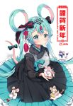 1girl 2020 animal animalization arami_o_8 black_dress blonde_hair blue_bow blue_eyes blue_hair blush bow braid brown_hair chinese_zodiac commentary_request dress hair_ornament hair_rings happy_new_year hatsune_miku highres holding holding_animal kagamine_len kagamine_rin kaito long_hair long_sleeves megurine_luka meiko mouse mouse_tail multicolored_hair nengajou new_year pink_hair pleated_dress red_bow signature solo tail tail_bow twintails two-tone_hair very_long_hair vocaloid white_background year_of_the_rat yellow_bow