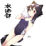 1girl :o ahoge animal_ear_fluff animal_ears ass_visible_through_thighs bare_arms bare_shoulders black_hair black_swimsuit blush breasts chinese_commentary collarbone commentary_request competition_swimsuit dated drying drying_hair dutch_angle ejami ekko_(ejami) fox_ears fox_girl fox_tail long_hair mole_on_thigh one-piece_swimsuit original parted_lips red_eyes signature simple_background small_breasts solo standing swimsuit tail thigh_gap towel translation_request wet wet_clothes wet_swimsuit white_background