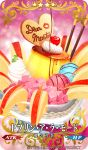 apple cherry chocolate craft_essence desert fate/grand_order fate_(series) food fruit hayosena ice_cream official_art passion_lip pocky pudding red_background waffle