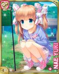 1girl blue_eyes blue_shirt bow brown_hair character_name convenient_leg floral_print girlfriend_(kari) hair_bow long_hair official_art open_mouth outdoors pink_footwear print_ribbon print_skirt qp:flapper ribbon shirt shoes skirt socks solo squatting stuffed_animal stuffed_toy teddy_bear two_side_up white_skirt yuuki_nae