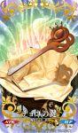 abigail_williams_(fate/grand_order) almond box chocolate craft_essence fate/grand_order fate_(series) gift gift_box hayosena key no_humans official_art still_life