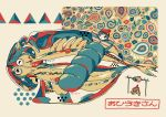 1girl abstract arms_behind_head fire fish limited_palette omura06 original paisley patterned_clothing red_headwear roasting short_sleeves sleeping_bag solo surreal triangle