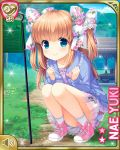 1girl blue_eyes blue_shirt bow brown_hair character_name clenched_hands convenient_leg floral_print girlfriend_(kari) hair_bow long_hair official_art outdoors pink_footwear print_ribbon print_skirt qp:flapper ribbon shirt shoes skirt smile socks solo squatting stuffed_animal stuffed_toy teddy_bear two_side_up white_skirt yuuki_nae
