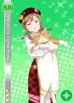 blush brown_hair cat character_name closed_eyes dress kunikida_hanamaru long_hair love_live!_school_idol_festival love_live!_sunshine!!