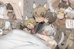 4boys animal_ears blonde_hair blue_eyes blush brown_hair cat_boy cat_ears cat_tail closed_eyes eye_contact eyebrows_visible_through_hair grey_eyes grey_hair hair_between_eyes highres looking_at_another multiple_boys open_mouth original shirokujira sleeping tail tears wolf_boy wolf_ears yellow_eyes