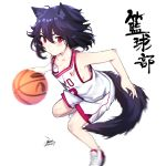 1girl animal_ears basketball basketball_uniform black_hair blush commentary_request ejami ekko_(ejami) fox_ears fox_girl fox_tail long_hair looking_at_viewer red_eyes shirt signature simple_background solo speed_lines sportswear tail translation_request white_background