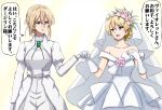 2girls bangs bare_shoulders blonde_hair blue_eyes bolo_tie braid bridal_veil brooch commentary darjeeling_(girls_und_panzer) dress eyebrows_visible_through_hair flower girls_und_panzer gloves hair_flower hair_ornament highres jewelry juliet_sleeves light_smile long_dress long_sleeves looking_at_another multiple_girls off-shoulder_dress off_shoulder omachi_(slabco) open_mouth pink_flower puffy_sleeves short_hair smile standing tied_hair translated twin_braids veil violet_evergarden violet_evergarden_(character) wedding_dress white_dress white_gloves wife_and_wife yuri