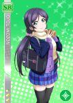 blush character_name green_eyes jacket long_hair love_live!_school_idol_festival love_live!_school_idol_project purple_hair smile toujou_nozomi