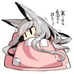 1girl animal_ear_fluff animal_ears bangs chibi commentary_request fox_ears grey_hair highres long_hair looking_away lying on_side original patches simple_background solo translated trembling under_covers very_long_hair white_background yuuji_(yukimimi)
