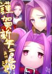 3girls bangs blush breasts closed_mouth collar double_bun fate/grand_order fate/stay_night fate_(series) forehead fur_collar gorgon_(fate) hair_intakes japanese_clothes kimono long_hair looking_at_viewer looking_to_the_side medusa_(lancer)_(fate) minami_koyogi mittens multiple_girls multiple_persona open_mouth outstretched_arm parted_bangs purple_hair red_kimono rider scales sidelocks snake snake_hair translation_request very_long_hair violet_eyes younger