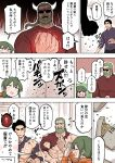 ... 1girl 2boys absurdres anger_vein bag beans beard bike_shorts black_hair blush demon_horns dodging door facial_hair fighting grandfather_and_granddaughter green_eyes green_hair grin highres horns igarashi_futaba_(shiromanta) injury low_ponytail manly mask mask_on_head medium_hair multiple_boys muscle mustache open_door orange_hoodie senpai_ga_uzai_kouhai_no_hanashi setsubun shiromanta shirt silhouette silhouette_demon slamming_door smile stubble sunglasses t-shirt takeda_harumi_(shiromanta) torn_clothes
