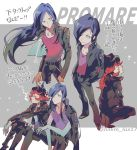 2boys alternate_hair_length alternate_hairstyle black_jacket blue_hair character_sheet cigarette gueira hair_over_one_eye hinoe_(right-hnxx03) jacket leather leather_jacket long_hair male_focus meis_(promare) multiple_boys ponytail promare red_eyes redhead short_hair smoking