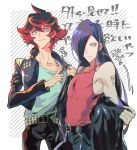 2boys adjusting_clothes black_jacket blue_hair gueira hair_over_one_eye hinoe_(right-hnxx03) jacket leather leather_jacket long_hair male_focus meis_(promare) multiple_boys off_shoulder open_clothes open_jacket promare red_eyes redhead shoulder_tattoo tattoo undressing