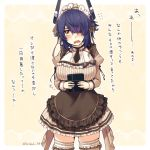 1girl alternate_costume blush bow breasts checkered checkered_neckwear embarrassed eyebrows_visible_through_hair eyepatch hair_over_one_eye kantai_collection kotobuki_(momoko_factory) large_breasts looking_at_viewer maid maid_headdress messy_hair necktie open_mouth purple_hair short_hair solo tenryuu_(kantai_collection) thigh-highs translation_request twitter_username