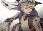 1boy arabian_clothes bare_chest blonde_hair chromatic_aberration collar fate/grand_order fate_(series) gauntlets gilgamesh gilgamesh_(caster)_(fate) hat hinoe_(right-hnxx03) male_focus red_eyes shoulder_tattoo solo tattoo vest