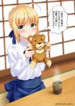 1girl :i arms_up artoria_pendragon_(all) bangs blonde_hair blue_neckwear blue_skirt blush braid commentary_request cup eyebrows_visible_through_hair fate/stay_night fate_(series) french_braid green_eyes highres holding holding_stuffed_animal long_sleeves looking_at_viewer omochikaeriya pout saber shirt sitting skirt sliding_doors solo steam stuffed_animal stuffed_lion stuffed_toy table tea translation_request twitter_username white_shirt wooden_floor