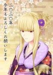1girl 2020 alternate_costume alternate_hairstyle aoki_hagane_no_arpeggio bangs blonde_hair blunt_bangs commentary_request floral_print flower fur-trimmed_kimono fur_trim hair_bun hair_flower hair_ornament highres japanese_clothes kimono kongou_(aoki_hagane_no_arpeggio) light_smile lipstick looking_at_viewer makeup pale_skin purple_flower purple_kimono purple_lipstick red_eyes ritte_(sizer0031) sidelocks solo translation_request twitter_username upper_body