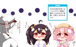 1boy 2girls absurdres ahoge animal_ears azur_lane bangs black_hair blush bow brown_eyes brown_headwear candy candy_hair_ornament chibi commander_(azur_lane) directional_arrow dog_ears eyebrows_visible_through_hair food food_themed_hair_ornament hair_between_eyes hair_bow hair_ornament hat highres hood hood_down isuzu_(azur_lane) jacket kurukurumagical lollipop long_sleeves military_hat multiple_girls open_mouth peaked_cap pink_eyes pink_shirt puffy_long_sleeves puffy_sleeves sailor_collar school_hat shindan_maker shirt side_ponytail simple_background sleeves_past_fingers sleeves_past_wrists swirl_lollipop tears translation_request trembling uzuki_(azur_lane) wavy_mouth white_background white_sailor_collar white_shirt yellow_bow