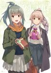 2girls alternate_costume bow box brown_eyes gift gift_bag gift_bow gift_box gradient gradient_background green_hair green_jacket grey_hair grey_jacket grey_skirt hair_bow hair_flaps heart highres holding holding_gift jacket kantai_collection konishi_(koconatu) long_hair looking_at_viewer medium_hair multiple_girls official_art open_mouth orange_scarf pantyhose pink_hair ponytail ribbon scarf skirt smile sweater valentine very_long_hair white_sweater yellow_eyes yura_(kantai_collection) yuubari_(kantai_collection)