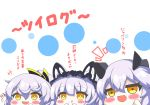+++ 3girls :d :q absurdres azur_lane bangs blush character_request chibi closed_mouth eyebrows_visible_through_hair hair_between_eyes hair_ornament hand_up hands_up headgear highres kurukurumagical multiple_girls notice_lines observer_alpha_(azur_lane) open_mouth orange_eyes ponytail round_teeth silver_hair siren_(azur_lane) siren_purifier_(azur_lane) smile teeth tester_beta_(azur_lane) tongue tongue_out translation_request upper_teeth v-shaped_eyebrows white_background yellow_eyes