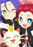 blue_eyes blush green_eyes heart highres kojirou_(pokemon) meowth musashi_(pokemon) negi_pin pokemon pokemon_(anime) pokemon_(creature) sparkling_eyes team_rocket