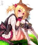 1girl ahoge animal_ear_fluff animal_ears arknights bangs black_bow black_gloves blonde_hair blush boots bow closed_mouth commentary_request eyebrows_visible_through_hair frilled_skirt frills gloves grass hair_between_eyes hair_bow heart knee_boots knees_up on_grass red_bow red_eyes shirt short_sleeves short_twintails signature simple_background sitting skirt smile solo sora_(arknights) striped striped_bow tail thigh-highs thighhighs_under_boots twintails two_side_up white_background white_footwear white_legwear white_shirt white_skirt wide_sleeves yunagi_amane
