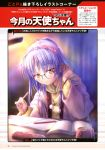 1girl absurdres angel_beats! bespectacled book cup earphones glasses goto_p hanten_(clothes) highres hood hooded_sweater hoodie lamp long_hair mechanical_pencil mug pencil pencil_case silver_hair solo sweater tenshi_(angel_beats!) translation_request upper_body yellow_eyes yellow_sweater
