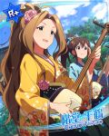 blush brown_hair character_name green_eyes idolmaster_million_live!_theater_days kimono long_hair lute_(instrument) nikaidou_chizuru