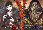 2boys arcade_stick beelzebub_(granblue_fantasy) belial_(granblue_fantasy) black_hair blonde_hair controller countdown dark_skin dark_skinned_male dualshock game_controller gamepad granblue_fantasy granblue_fantasy_versus hood hood_up joystick male_focus multiple_boys official_art pale_skin playing_games playstation_controller split_screen