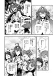 0_0 ahoge amatsukaze_(kantai_collection) angry bacius clenched_hands crying glasses hands_on_own_chest headgear heart hiei_(kantai_collection) highres kantai_collection kirishima_(kantai_collection) kongou_(kantai_collection) nontraditional_miko open_mouth pointing pushing_away shouting smile
