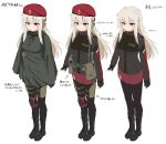 1girl ak-74m bangs beret black_gloves boots character_profile character_sheet concept_art cross-laced_footwear cyrillic ear_protection fingerless_gloves full_body girls_frontline gloves hat highres lace-up_boots long_hair military original personification rabochicken russia russian_flag russian_text simple_background skirt standing translation_request violet_eyes white_hair