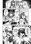 0_0 ? ahoge bacius bags_under_eyes blocking blush crying english_text glasses greyscale haruna_(kantai_collection) headgear hiei_(kantai_collection) highres japanese_clothes kantai_collection kirishima_(kantai_collection) kongou_(kantai_collection) long_hair monochrome nontraditional_miko open_mouth ribbon short_hair shouting sweat sword tears weapon