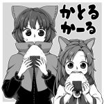 2girls @_@ animal_ears biting blouse bow capelet closed_mouth commentary_request eating eyebrows_visible_through_hair food grey_background greyscale hair_bow holding holding_food imaizumi_kagerou long_hair long_sleeves looking_at_another monochrome multiple_girls onigiri poronegi sekibanki short_hair sweatdrop teeth touhou translation_request upper_body wolf_ears younger