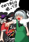 2girls :d ascot black_ascot black_hairband black_neckwear black_skirt blank_eyes blood closed_eyes eyebrows_visible_through_hair face_punch forced_smile green_skirt green_vest grey_background grey_hair hairband hat in_the_face konpaku_youmu miyako_yoshika motion_lines multiple_girls ofuda open_mouth poronegi puffy_short_sleeves puffy_sleeves punching purple_headwear red_shirt shirt short_hair short_sleeves skirt smile standing tears touhou translation_request vest