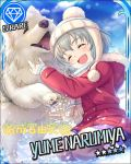 blush character_name closed_eyes grey_hair idolmaster idolmaster_cinderella_girls jacket narumiya_yume short_hair smile stars