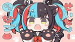 1girl :o angeltype animal_ear_fluff animal_ears aqua_hair bangs black_eyes black_hair black_ribbon black_sailor_collar black_serafuku blunt_bangs blush_stickers bow bowtie cat_ears cat_paws chibi commentary_request eyebrows_visible_through_hair fang fate/grand_order fate_(series) hair_ribbon hands_up kemonomimi_mode looking_at_viewer multicolored_hair paw_background paws pink_background red_neckwear redhead ribbon sailor_collar school_uniform sei_shounagon_(fate) serafuku sidelocks skin_fang solo speech_bubble tail tail_ribbon translation_request twintails two-tone_ribbon upper_body white_ribbon