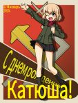 1girl arm_up bangs black_footwear black_legwear black_skirt blonde_hair blue_eyes character_name clenched_hand commentary_request dated emblem eyebrows_visible_through_hair fang girls_und_panzer green_jacket insignia jacket katyusha_(girls_und_panzer) loafers long_sleeves looking_at_viewer miniskirt one_eye_closed oosaka_kanagawa open_mouth partial_commentary pleated_skirt pravda_(emblem) pravda_school_uniform red_shirt ruler russian_text school_uniform scissors shadow shirt shoes short_hair skirt smile socks solo standing turtleneck
